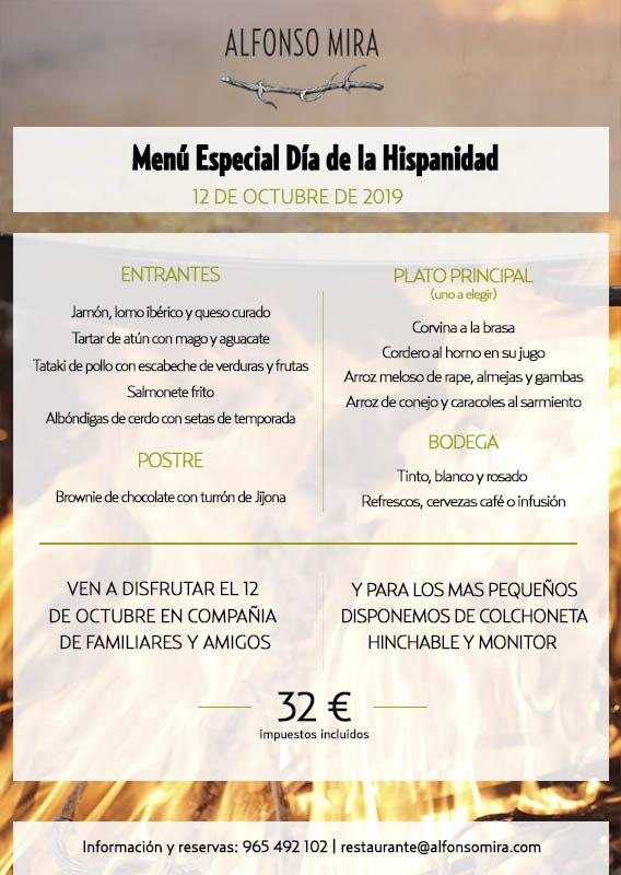 menu comida dia la hispanidad